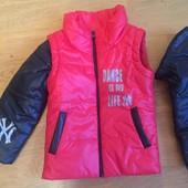Куртка-трансформер для хлопчиків!!!
