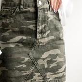 Юбка милитари джинс