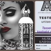 """Нежный и интимный, для любителей """"люкса"""" Attar Collection Musk Kashmir !!! фото 1 справа,4 и 5"""