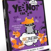 """Настольная увлекательная карточная квест-игра YeNot / ДаНетки: """" Ушлый"""" (укр)"""