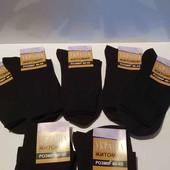 В лоте 7 пар. Мужские качественные хлопковые носки .Размер40-45.