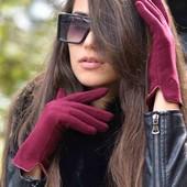 Утеплённые,сенсорные перчатки,много цветов,один на выбор)!О покупке не пожалеете)))