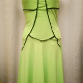 Яркое летнее платье - сарафан!