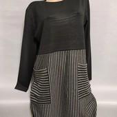 Платье вязаный трикотаж 54-56