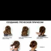 Греческая повязка-ободок для волос