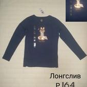 Лонгслив Cool Club 164