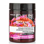 Концентрированный крем для лица Eveline Botanic Expert против морщин дневной/ночной 100 мл