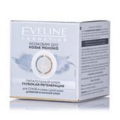 Крем для обличчя Eveline коензим Q10 & Козяче молоко крем Для дуже сухої шкіри Живильний