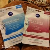 1шт на вибір Тканинна маска для обличчя Nivea Зволоження або Живлення
