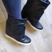 Ботинки- сникерсы. 40-25,5