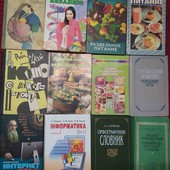 книги! домашняя коллекция