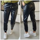 Женские брюки-джогеры. Эко-кожа. размер 48,50