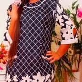 Новое красивое платье, размер L.