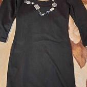 Отличное весеннее платьице