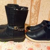 Взуття для дівчинки р. 28(одним лотом)