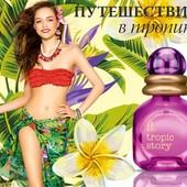 Экзотический женский аромат Tropic Story faberlic/ УП-10%