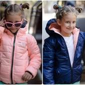 Стильные куртки для девочек.  Размеры 128-146
