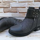 Шикарные демисезонные детские ботинки на девочку 34,35 размеры.