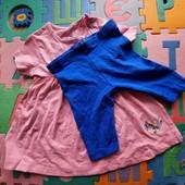 Lupilu платье +капри 86-92