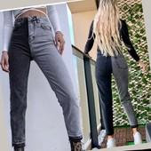 Мега крутые двухцветные джинсы. Турция, дорогая модель по смешной цене)))