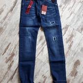Фирменные плотные джинсы зауж модель цвет синий р146 длина 89/68см