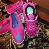 Кросівки +макасіни!!
