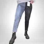 Хит хитов ,двухцветные джинсы Момс-весна 2021 размер на выбор!