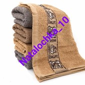 Набор махровых полотенец Латте 25х50см, лот 2шт.Качество супер!