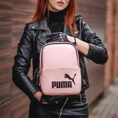 """Женский рюкзак """"PM"""" розовый"""
