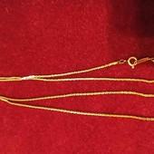 Цепочка из жёлтого золота 18kgp
