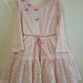 Чарівна сукня