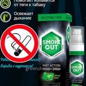 Smoke Out (Смок Аут) спрей от курения и никотиновой зависимости