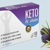 Акция 1+1 !!! Лучшее средство для быстрой коррекции веса Keto Fit Shake