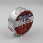 Сверхпрочная липкая лента с алюминиевым покрытием