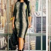 В наличии!!! Мега стильное платье с лампасами р. 60/62. Последнее!!!