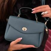 нереально красивая и удобная сумочка, наличие цвета уточняйте