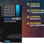 Eros Spirit (Эрос Спирит) капли для потенции !!!