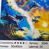 Картина по номерах на холсте дельфины,коны 40*50 (в коробке) | Картина по номерам |