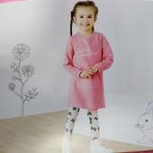 Платье ⚠️ Lupilu ⚠️ 110-116