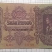 Бона Венгрии 100 пенго 1930