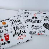 Идея для подарка! Пожелания! Набор красивых хлопковых полотенец!