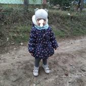 Куртка холодная весна,теплая зима.На  1-2 года.Хорошее состояние.