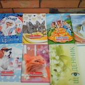 Щоденник, обложки для книг(любой класс), обложки для тетрадей