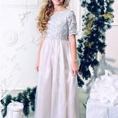 Нарядное нежное платье для девочки 116-134
