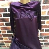 Плаття нарядне для юної леді