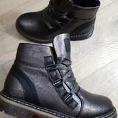 Шикарные Демисезонные ботинки на девочку.Моделька супер!
