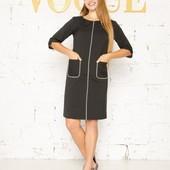 Распродажа. Шикарное стильное платье р 54 Отличного качества. Последнее