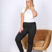 Спортивні штани на флісі батал XL