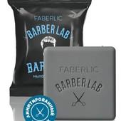 Мыло туалетное для мужчин BarberLab (faberlic) для умывания и бритья!