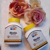 Комплекс витаминов для кожи, волос и ногтей 21st Century Биотин 800 мкг 110 таблеток, США